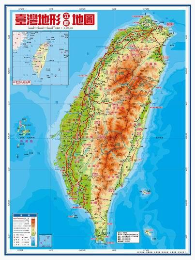 台湾地形立体地图